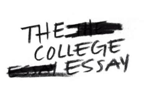 Essay 11 essay 61